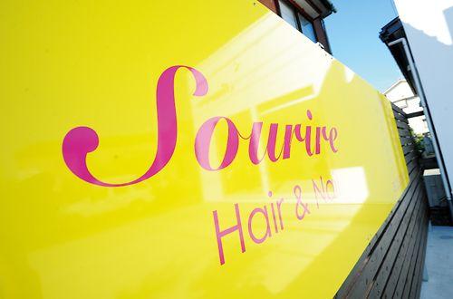Sourire−スリール−<br>目をひく黄色い看板!!Sourire(スリール)とはフランス語で「笑顔」心をホッと落ち着かせて、自然と笑顔になれる…どんな人の笑顔も魅力的で、人を癒やし嬉しい気分にしてくれます。